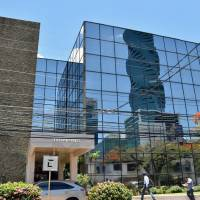 A photo taken in April 2016 shows a building in Panama City where the headquarters of Mossack Fonseca & Co., a law firm at the center of the so-called Panama Papers leak, is located. | KYODO