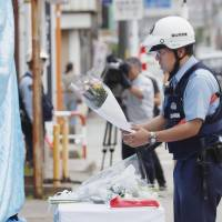 Japan to reinforce police gun holsters to prevent firearm theft