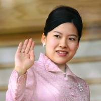 Princess Ayako's forthcoming engagement to shipping firm employee announced by Imperial Household Agency
