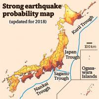 Hokkaido and Pacific coast now understood to face higher risk of powerful earthquakes