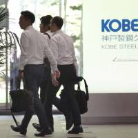 Prosecutors, police raid Kobe Steel offices over data fabrication scandal
