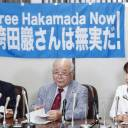 Lawyers for Iwao Hakamada, a former professional boxer who was convicted of a quadruple murder in 1966, face the media at a news conference Monday in Tokyo about filing an appeal with the top court to seek a retrial.
