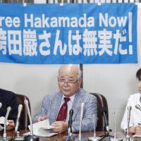 Iwao Hakamada, convicted of a quadruple murder in 1966, files appeal with Japan's top court to seek retrial