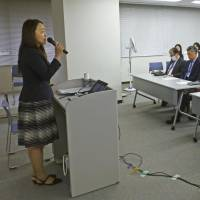 Senior Finance Ministry officials attend a training session aimed at preventing sexual harassment on May 9 in Tokyo's Chiyoda Ward. . | KYODO