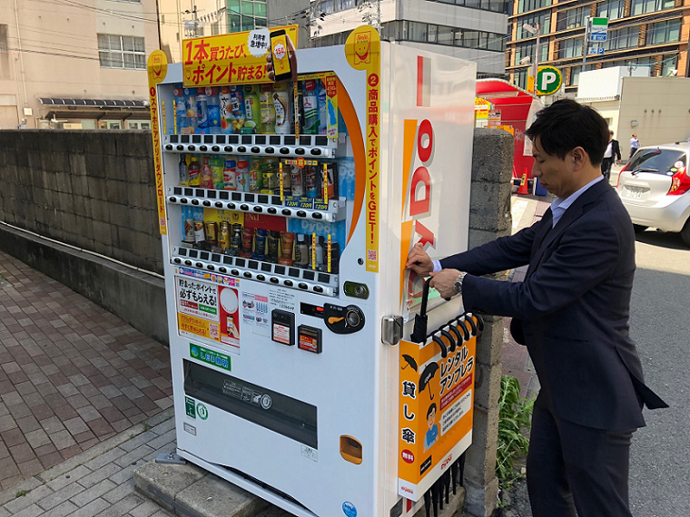 Dydo Drinco Inc. recycles lost umbrellas from seven railway operators and offers them at their vending machines for customers to borrow. | DYDO DRINCO