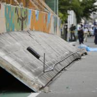 Osaka quake highlights dangers posed by concrete-block walls