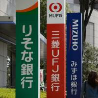 Days are numbered for ATMs in Japan's banking system