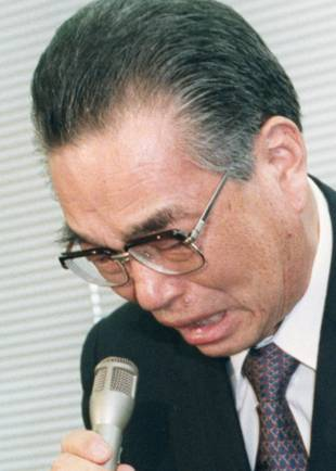 Yamaichi Securities President Shohei Nozawa apologizes at a news conference in November 1997.