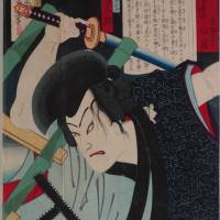 Late Edo Period villainy is captured in violent ukiyo-e prints