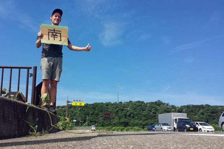 Hitchhiking Japan: 5,000 kilometers in the company of strangers
