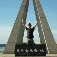 Cape Soya: The northernmost point of Hokkaido. | TIM H.