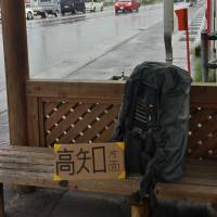 Traveler's tools: The author takes shelter on a rainy day on his way to the city of Kochi in Shikoku. | TIM HONEGGER