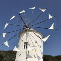 Mediterranean: Twinned with the island of Milos, Shodoshima's Olive Park is home to a Greek windmill. | LOUISE GEORGE KITTAKA