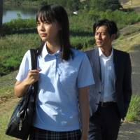 'The Name': Ren Komai's performance raises a multilayered drama