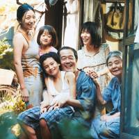 'Shoplifters': Kore-eda's Palme d'Or winner is an eloquent look at the human condition