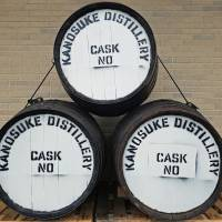 New venture: Whisky casks at the Kanosuke Distillery in Kagoshima Prefecture. | GEORGE KOUTSAKIS