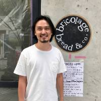 Upper crust: It took chef Shinobu Namae of Restaurant L'Effervescence two years to plan and open Bricolage Bread & Co. | ROBBIE SWINNERTON