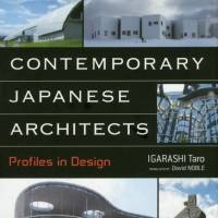 'Contemporary Japanese Architects' lays down the foundations of Japanese design