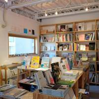 Utrecht is one of several bookstores in Tokyo that stocks a wide selection of zines. | CLAIRE WILLIAMSON