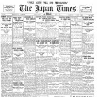 Japan Times 1918: Teacher's house stoned after racial epithet
