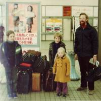 A life in characters: Jim Breen and his three children at Matsumoto Station in December 1981. The visit set Breen on the path to creating what would become the huge freeware dictionary JMdict/EDICT. | COURTESY OF JIM BREEN