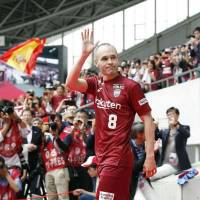 J. League's Vissel Kobe welcomes Spanish soccer legend Iniesta
