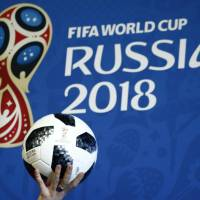 Who will shine and who will fall? It's time for World Cup predictions.  | REUTERS