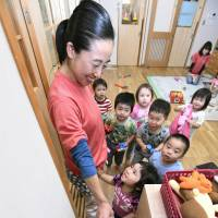 Day care centers in Japan need some help with soiled diapers
