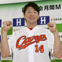 Carp hurler Daichi Osera, Dragons slugger Zoilo Almonte earn monthly MVP awards for first time