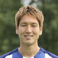 Genki Haraguchi says he's reached agreement to join Hannover