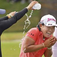 Nasa Hataoka claims first LPGA Tour title in record-breaking fashion