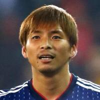 Midfielder Takashi Inui joins Real Betis on a three-year contract