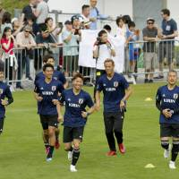Japan holds first practice since arriving at pre-World Cup camp