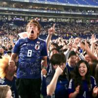 Samurai Blue fans kick up a ruckus at Japan-Colombia viewing event