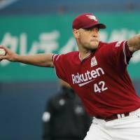Tohoku Rakuten reliever Frank Herrmann is in his second season in Japan. | KYODO