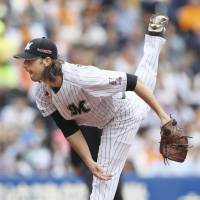 Marines' Mike Bolsinger earns complete-game victory over Giants