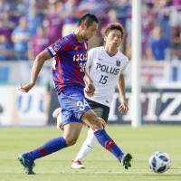 Ventforet Kofu double up Urawa Reds in Levain Cup first-leg win
