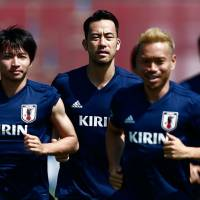 Japan aiming to finish top of World Cup group