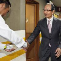 Home run king Sadaharu Oh gets married for the second time