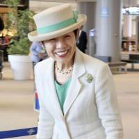 Princess Hisako leaves for Russia from Narita airport on Monday. | KYODO