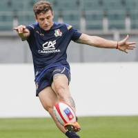 Brave Blossoms, Azzurri set for Rugby World Cup dress rehearsal in Oita