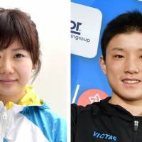 Ai Fukuhara, Tomokazu Harimoto to take part in Olympic Day table tennis friendly