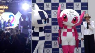 [VIDEO] Kicking off the 2-year countdown to Tokyo 2020 Olympic Games with mascots Miraitowa and Someity
