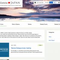 Relevant parties in Japan can report their environmental efforts through the Talanoa Japan website at copjapan.env.go.jp/talanoa/en/ .