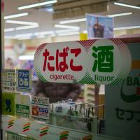 Seven-Eleven aborts plan to serve draft beer after viral reaction overwhelms