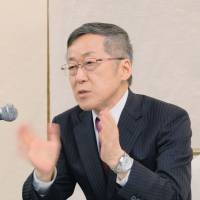 Lower unemployment rate needed to hit inflation goal: Bank of Japan board member