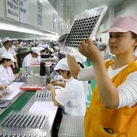 China will keep its economic growth within a reasonable range and achieve this year's growth target despite challenges, the state-run Xinhua news agency said on Tuesday. | AFP-JIJI