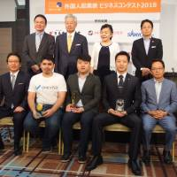 Foreign entrepreneurs pitch business ideas in Japan startup competition