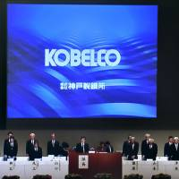 Kobe Steel Ltd. executives are seen at the firm's annual shareholders' meeting last month in Kobe. | KYODO
