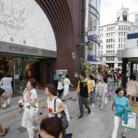Japan land prices rise 0.7%, showing higher gains for second year